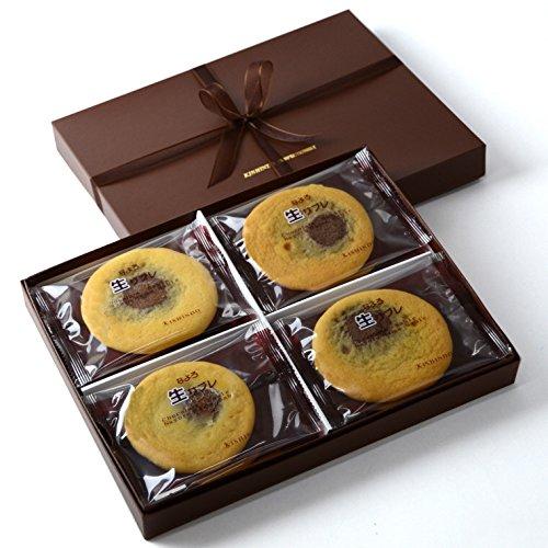 生チョコサブレ20枚入
