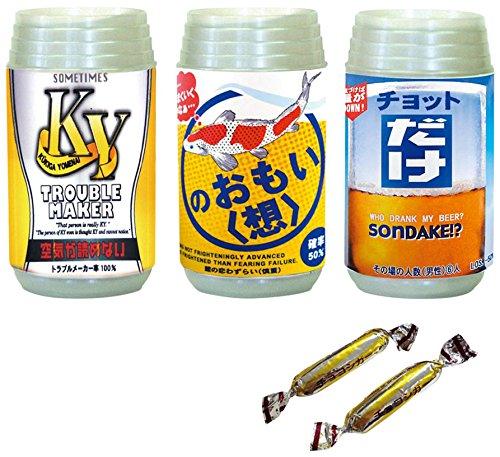 夢ポケット ビール缶バンク 8本