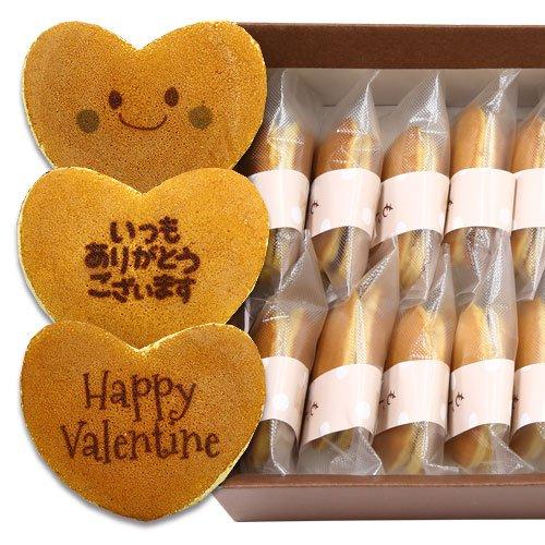 文字入 どら焼き もじどら チョコレートあん 10個セット ハート型 和菓子 ギフト箱入