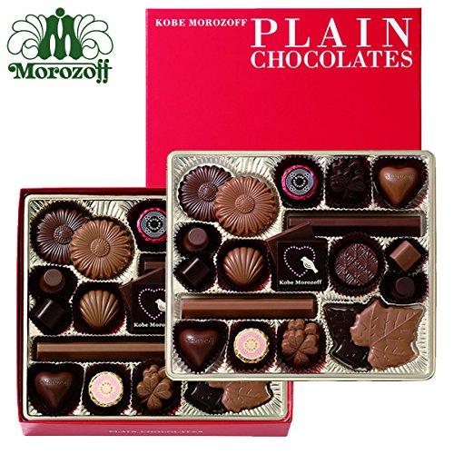 モロゾフ プレーンチョコレート 44個入
