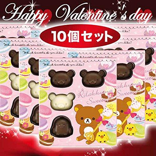 セット品 10個セット リラックマチョコセット リラックマ/コリラックマ/キイロイトリ チョコレート