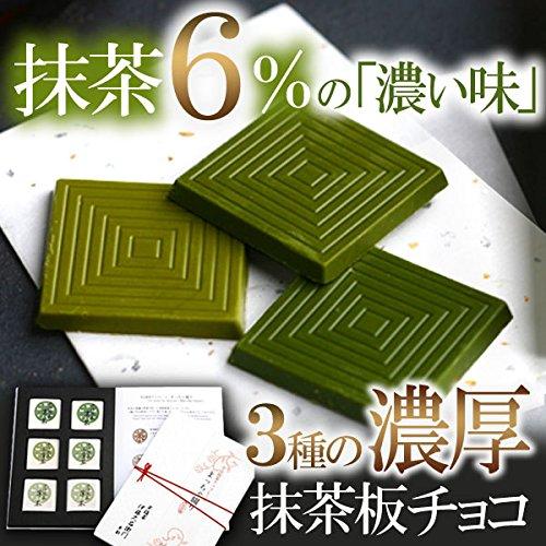 宇治抹茶チョコレート まっちゃ綴り6枚入×5セット