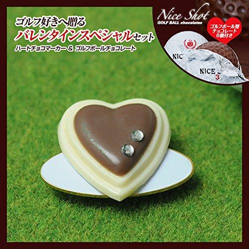 ゴルフギフトセット ハートチョコマーカー&ゴルフボールチョコレート6個セット