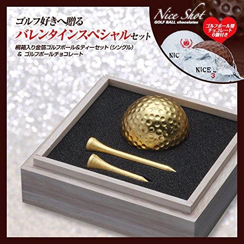 ゴルフギフトセット 金箔ボール・ティーセット&ゴルフボールチョコレート6個セット