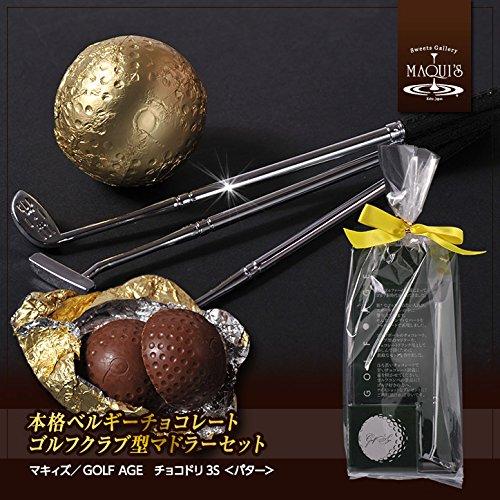 ゴルフエイジ GOLF AGE チョコドリ3S ゴルフボールチョコレート2個&パター型マドラー