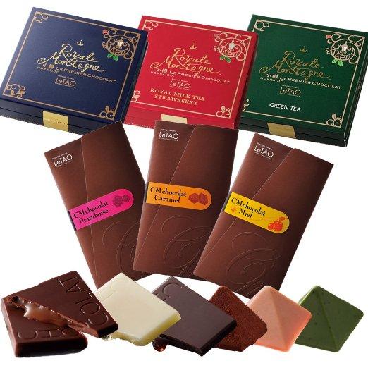 ルタオ LeTAO CMchocolat・ロイヤルモンターニュ6箱セット チョコレート