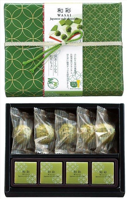 芥川製菓 和彩E 9個