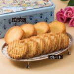 JAL ブルターニュマップクッキー
