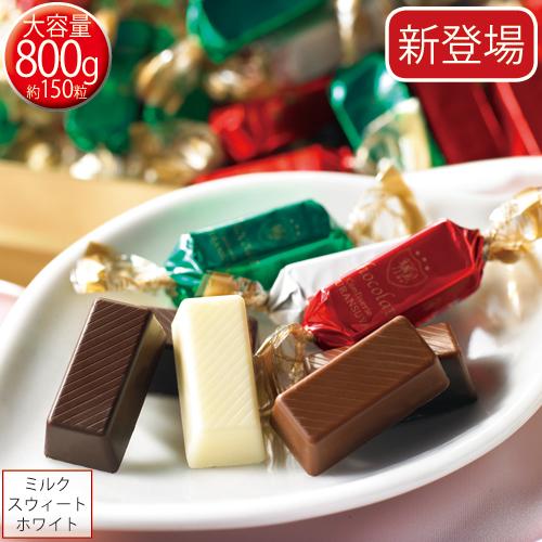 フランス屋のチョコレートお得缶