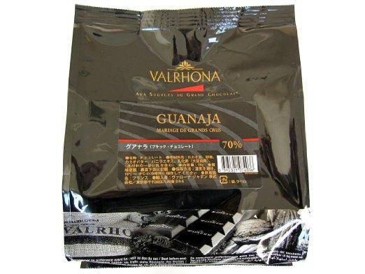 カカオ分70% VALRHONA ヴァローナ フェーブ グアナラ 1kg