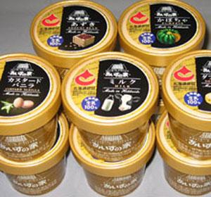あいすの家アイスクリームセット