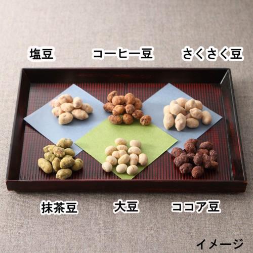 豆菓子詰合せ 6種18袋
