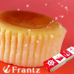 神戸半熟チーズケーキ・キャラメル 5個入