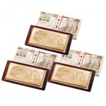ベルーナ 壱万円チョコ 3個セット