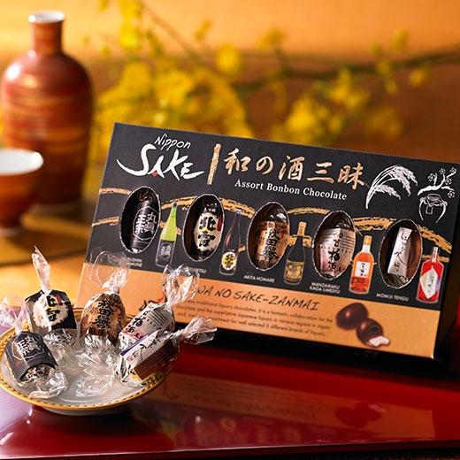 和の酒三昧 ボンボンショコラ 3箱