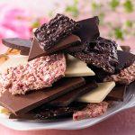 ベルーナ 5種の割れチョコ 1kg