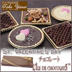 L'ile de chocolat5