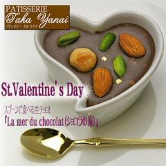 La mer du chocolat ショコラの海 パティスリー TakaYanai