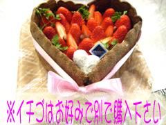 チョコレート&ストロベリーチーズケーキ 12センチ 1ホール