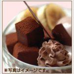 ぐるなび オーダーアイス・ドットコム 3種類×2のチョコアイス&お楽しみアイス3種×2 計12個のセット