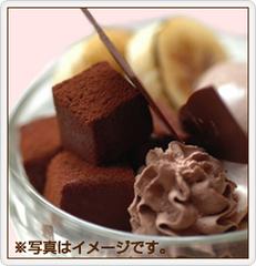 3種類×2のチョコアイス&お楽しみアイス3種×2 計12個のセット