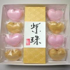皇室献上菓子舗 和菓子セット ハート最中 白餡4個、粒餡4個・ようかん紫珠 1本