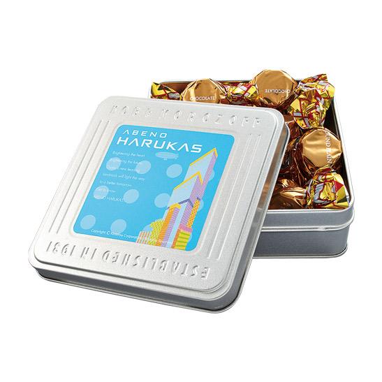 あべのハルカスミルクチョコレート