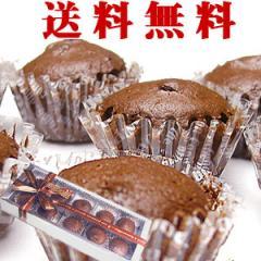 焼きチョコレート 10個入
